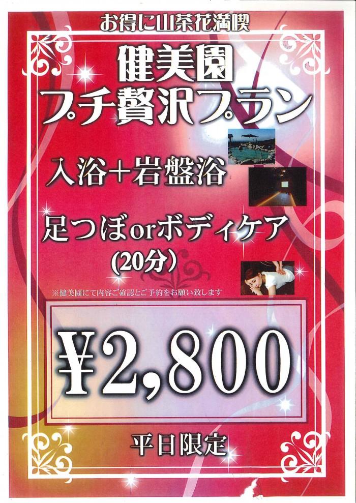 201701111035-1